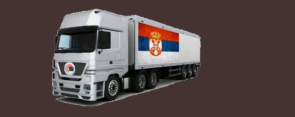 Перевозки из Сербии в Россию